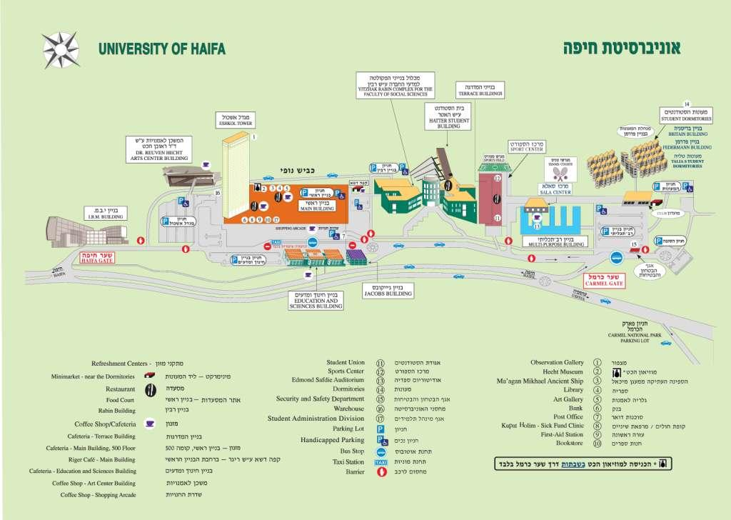 National Security Studies at the University of Haifa Campus Map